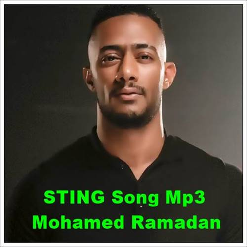 STING Song Mohamed Ramadan