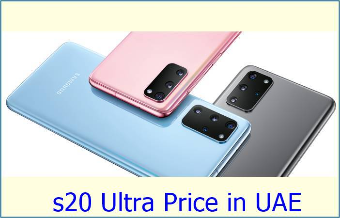 s20 Ultra Price in UAE